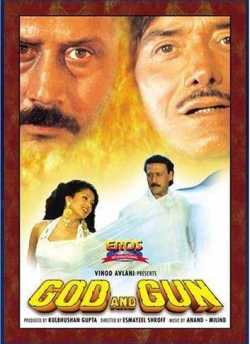 God And Gun movie poster