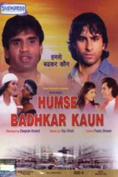 Hum Se Badhkar Kaun movie poster