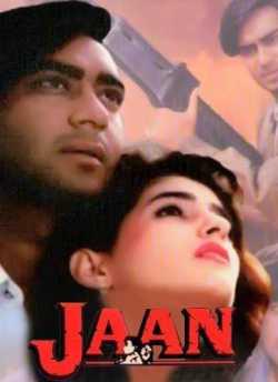 Jaan movie poster