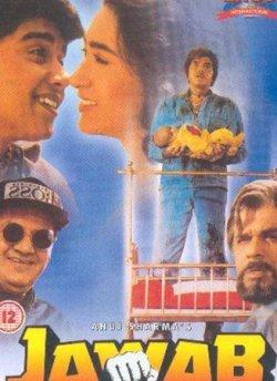 जवाब movie poster