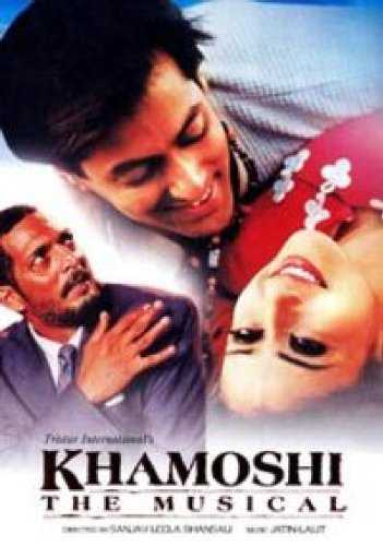 Khamoshi movie poster