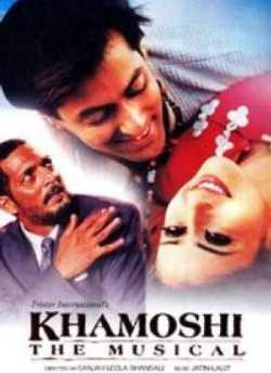 ख़ामोशी movie poster