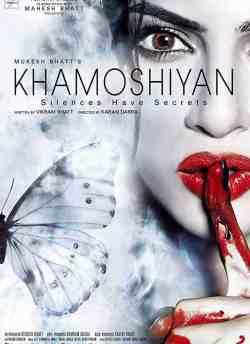खामोशियां movie poster