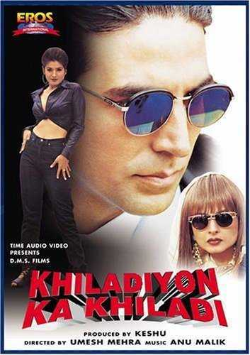 Khiladiyon Ka Khiladi movie poster