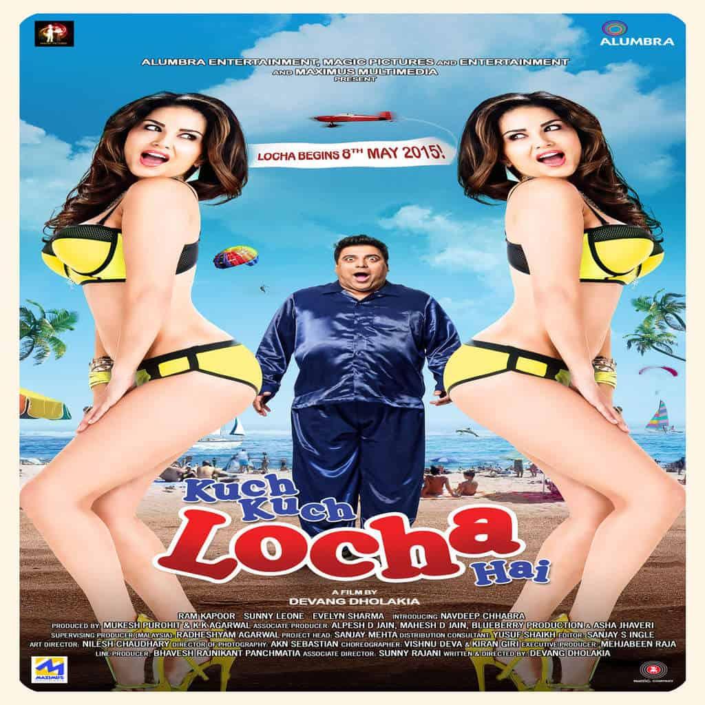 Paani Wala Dance album artwork