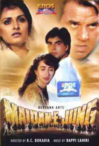 Maidan- E – Jung movie poster