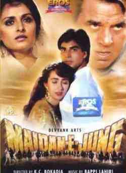 मैदान ए जंग movie poster