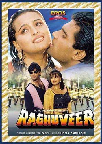 Raghuveer movie poster