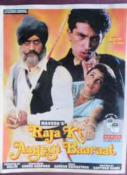 Raja Ki Aayegi Baaraat movie poster