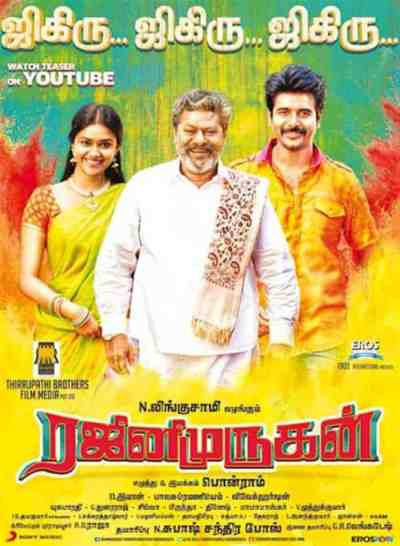 Rajini Murugan movie poster
