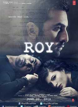 रॉय movie poster