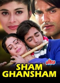 Sham Ghansham movie poster