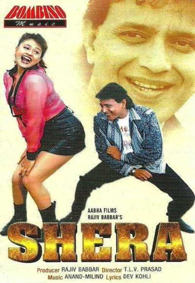 शेरा movie poster