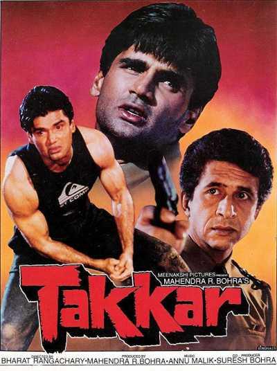 टक्कर movie poster