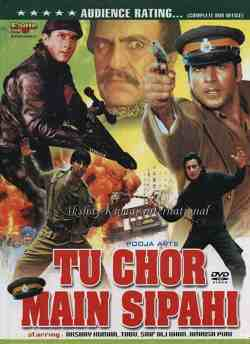 Tu Chor Main Sipahi movie poster