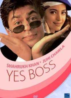 यस बॉस movie poster
