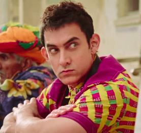 Aamir 5