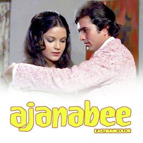 Ek Ajnabee Haseena Se album artwork
