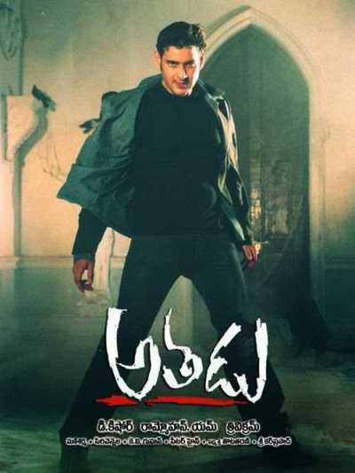 Athadu movie poster