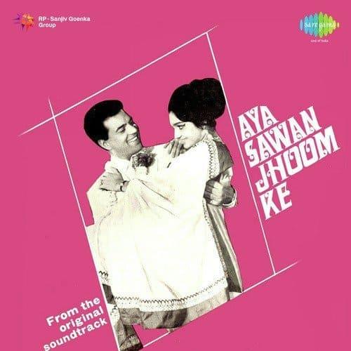Saathiya Nahi Jaana album artwork