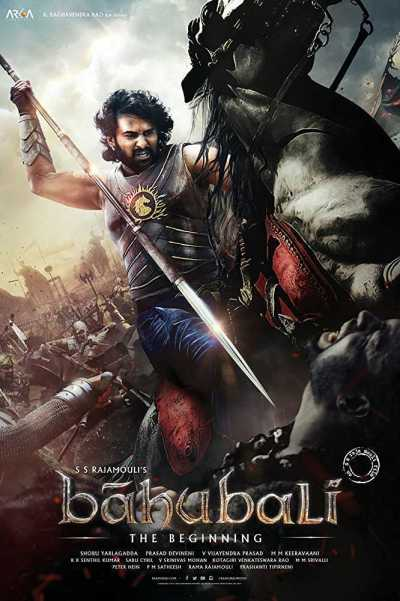 Bahubali : The Beginning movie poster