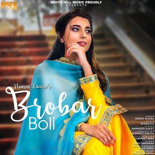Brobar Boli album artwork