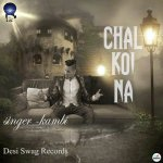 Chal Koi Na album artwork