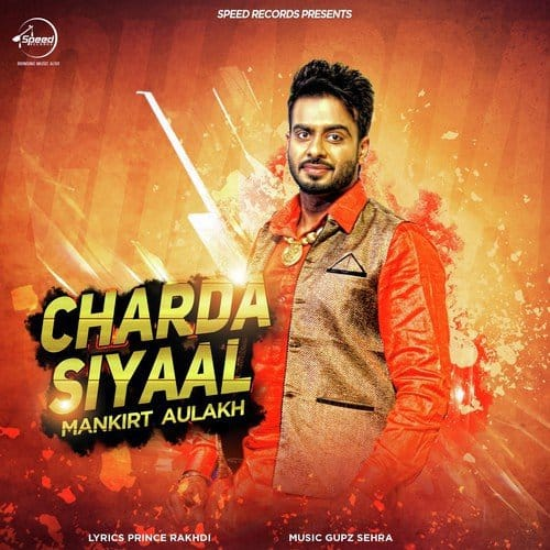 Charda Siyaal album artwork