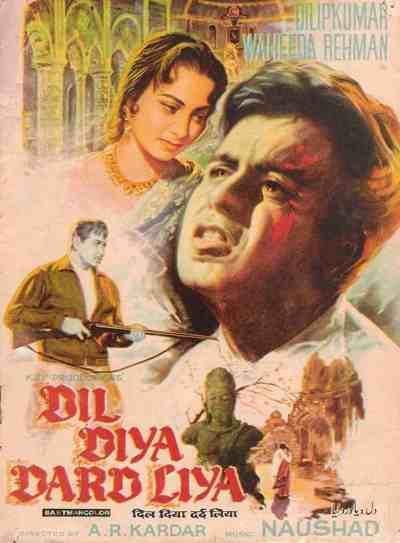 Dil Diya Dard Liya movie poster