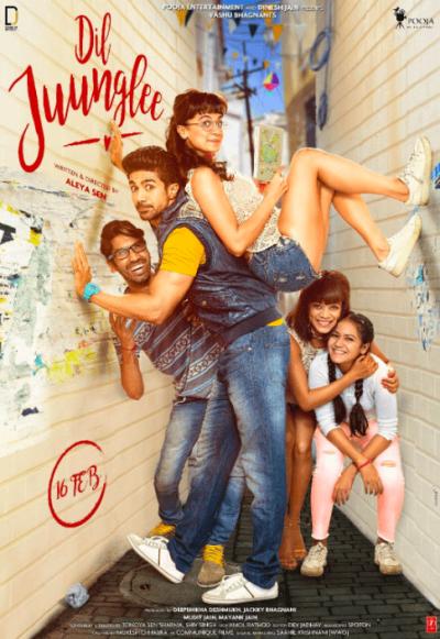 Dil Juunglee movie poster