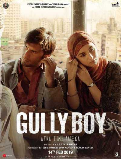 गली बॉय movie poster