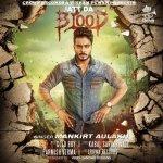 Jatt Da Blood album artwork