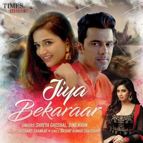 Jiya Bekaraar album artwork