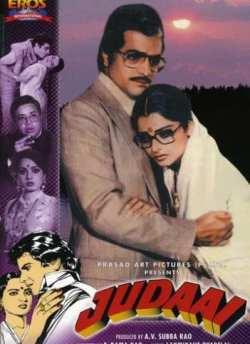 Judaai movie poster