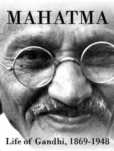 Mahatma: Life of Gandhi, 1869 – 1948 movie poster