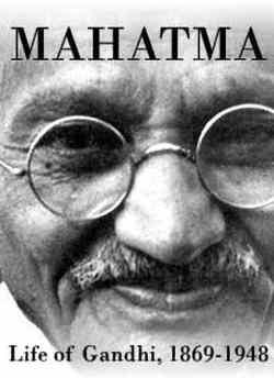 महात्मा: लाइफ ऑफ़ गांधी, 1869-1948 movie poster
