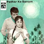 Patthar Ke Sanam album artwork