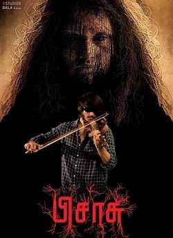 Pisasu movie poster