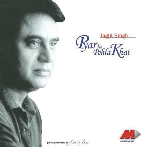 Pyar Ka Pehla Khat album artwork