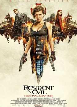 रेजिडेंट ईविल-फाइनल चैपटर movie poster