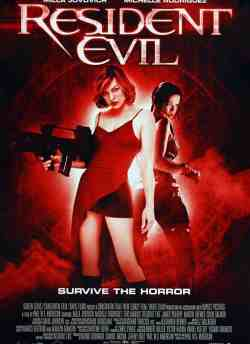 रेजिडेंट ईविल movie poster