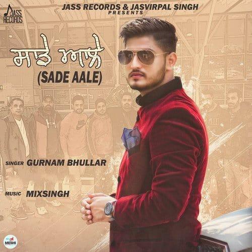 Sade Aale album artwork