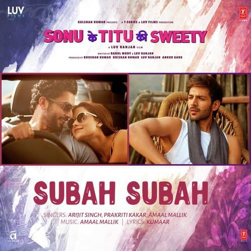 Subah Subah album artwork