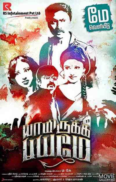Yaamirukka Bayamey movie poster