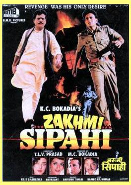 Zakhmi Sipahi movie poster