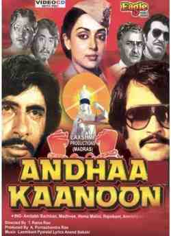 Andhaa Kanoon movie poster