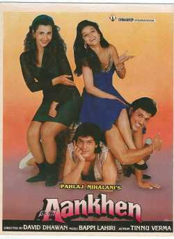 Aankhen movie poster