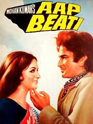 Aap Beati movie poster