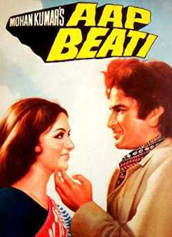 Aap Beati movie poster