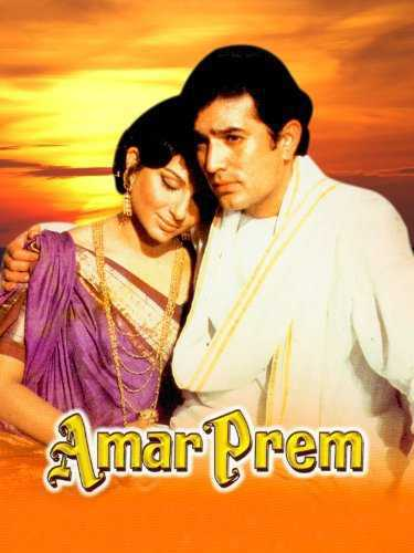 Amar Prem movie poster